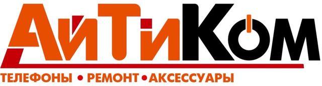 АйТиКом - телефоны, ремонт, аксессуары